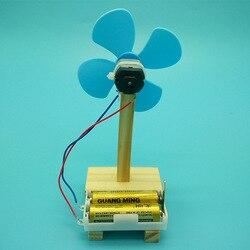 Szkoła podstawowa eksperyment naukowy wentylator elektryczny mała produkcja prostota zabawka mała nauka i technologia DIY fizyka montaż w Fizyka od Artykuły biurowe i szkolne na