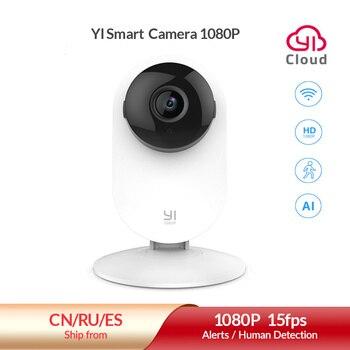 YI 1080p camara de seguridad casa interior IP sistema de vigilancia de seguridad con visión nocturna para casa/oficina/Bebé camaras de vigilancia con wifi