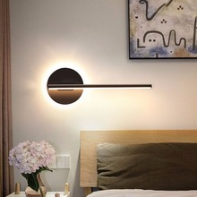 Modern Wall Lamp Nordic Creative Living Room Background Led Lights for Bedroom Bedside Reading Wall Mounted Black White
