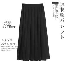 Midi Skirt Harajuku Lolita Japanese Women Saia High-School-Uniforms Long Retro Preppy-Style