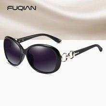 Женские Овальные Солнцезащитные очки fuqian классические поляризационные