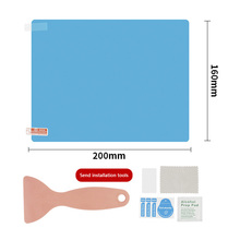 Film Anti-buée transparent étanche à la pluie universel 2 paquets bouclier de pluie fenêtre latérale Film de verre fenêtre latérale de voiture Film protecteur