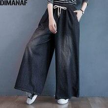 Pants Vintage Women Jeans Oversize DIMANAF Loose Denim Wide Female Trousers Plus-Size