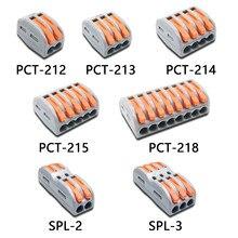 Mini conectores de cabo de fio rápido condutor compacto universal mola de emenda conector de fiação push-in bloco de terminais PCT-212