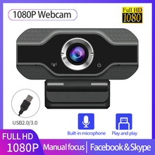 USB Plug And Play Computer Webcam Full HD 1080P Web Camera Digital Webcamera With Buit-in