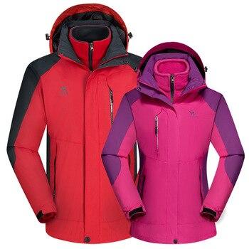 Winter Three-in-One-Piece COUPLES Outdoor Warm Waterproof Raincoat Jacket