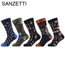 SANZETTI 5 Pairs/Lot New Style Mens Casual Combed Cotton Happy Crew Socks Fish Coffee Pattern Party Gifts Creative Dress
