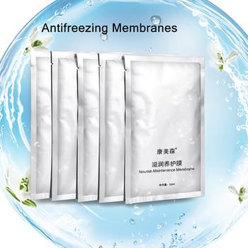 5/20 pcs Anti Freeze Membrane For Fat Freezing Machine Body Slimming Lipo Cellulite Dissolve Cold Therapy