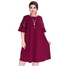 Brand new women summer princess short lace sleeve dress elegance