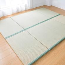 Japan Style Foldable Sleeping…