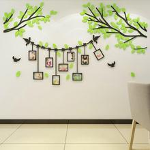 New Arrivals Photo Frame Acrylic Tree Wall Sticker Bedroom Self-sticking DIY Decal Home Decor
