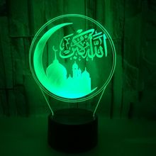 lslamic Muhammad Moon 3D LED Night Light Visual Kids Sleep Lamp Candles Light Family Party Supplies New