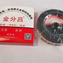 Molybdenum wire 0.18mm*2000 meter for wire cutting consumable for aluminum cutting