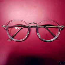 2019 New  Women Glasses Frame Men Eyeglasses Vintage Round Clear Lens Optical Spectacle