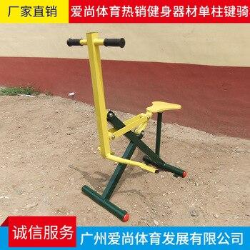 Ultrasport f-bike y f-rider, Fitness Bike y entrenador de abdominales, equipo deportivo, Ideal Cardio trainer Horse Riding Machine