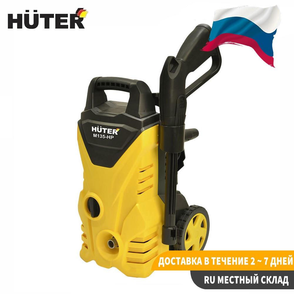 Huter M135-HP Washer Powerwash Cleaning High Pressure Cleaning Jet Pressure Washer Car Wash Flushing
