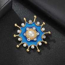 Hello Miss Retro enamel brooch flower temperament clothing accessories pearl brooch pin fashion women's brooch jewelry pulatu personalized enamel simulate pearl bird brooch b1l5 7