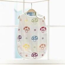 Хлопковый трехслойный сетчатый спальный мешок для детей 40*60