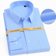 2020 Men's Easy Care Business Premium Twill Shirt Single Patch Pocket Long Sleeve Standard Fit Classic Basic Solid Dress Shirts
