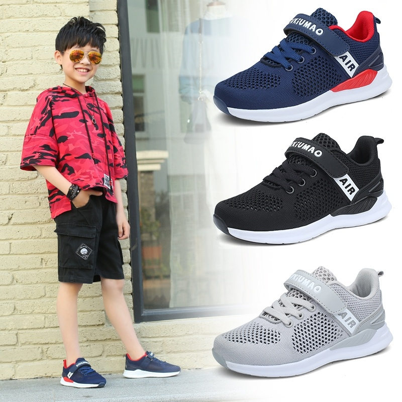 Kids Breathable Sneakers Boys Girls Lightweight Casual Running Shoes