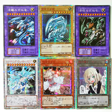 27 Styles Yu Gi Oh Toys Hobbies Hobby Collectibles Game Collection Anime Cards(China)