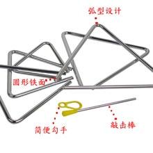 Детская австрийский ударный инструмент Специальное предложение для игры в гольф 10 юаней по индивидуальному заказу 4-дюймовый 5-дюймовый 6-дюймовый 7-дюймовый сенсорный экран 8 дюймов деревянные игрушки