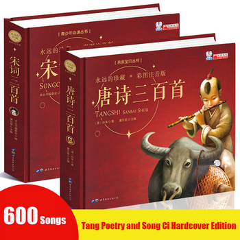 New 2 pcs/set 300 poems of Tang and Song poetry book Children Chinese pinyin pictures poem books Hardcover