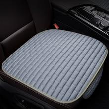 Almofada de assento de carro almofada de assento de carro auto esteira de assento de carro protetor de esteira respirável conforto cadeira de carro capa interior do carro suprimentos