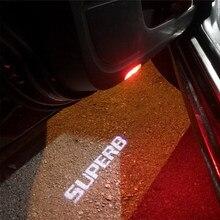 1 par para skoda superb (2009-2020) carro led porta luz de advertência projetor fantasma sombra luz bem-vinda luz