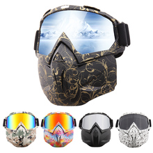 Outdoor Cycling Eyewear Detachable Tactical Face Mask Motorcycle Goggles Off Road Dirt Bike Anti-UV Glasses Protective
