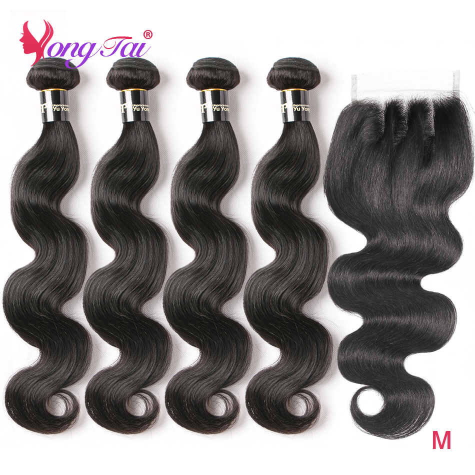 YuYongtai Brazilian Hair Bundles With Closure Body Wave 4*4 Lace Closure 100% Remy Human Hair M Free Shipping