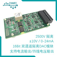 Double Channel Isolation 16Bit DAC Module /0 20mA Four wire Voltage Compensation DAC8562/8563