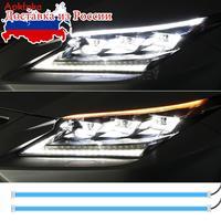 Luz LED de circulación diurna DRL para coche, lámpara de señal de giro de freno, tubo Flexible, color blanco y amarillo, 12V, 2 unidades