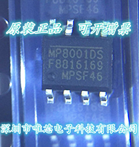10pcs/lot  MP8001DS MP8001DS-LF-Z SOP-8 93c46b 93lc46n sop 8