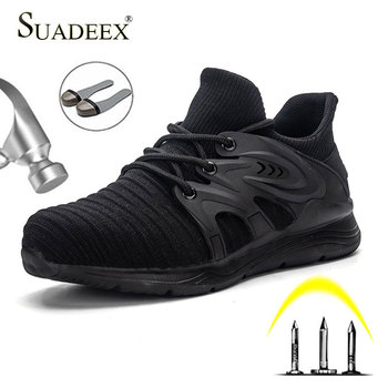SUADEEX Safety Shoes Men Work Steel Toe Cap Anti-smashing Puncture Proof Construction Work Shoes Non-slip Breathable Work Boots