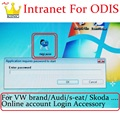 Новый программатор ODIS GEKO для входа в систему внутренней сети, установка программного обеспечения для автомобиля VA 5054 AS6154 один месяц