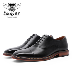 Image 2 - DESAI Brand Italian Handmade Design Vintage Mens Casual Oxford Shoes Formal Luxury Party Wedding Real Genuine Leather Shoes Men