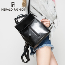 HERALD FASHION Genuine Leather Backpack Vintage Cow Split Leather Women Backpack Ladies Shoulder Bag School Bag for Teenage Girl joyir genuine leather women backpack vintage brown school girl shoulder bag backpacks bao bao fashion ladies shopping travel bag