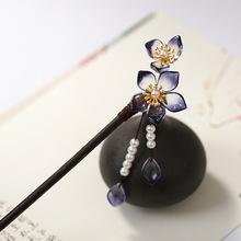 Starożytny kostium nakrycia głowy ręcznie spinki do włosów kobieta odzież typowa dla chińczyków Han kwiat perłowy drewna szpilka do włósow akcesoria do włosów DL tanie tanio
