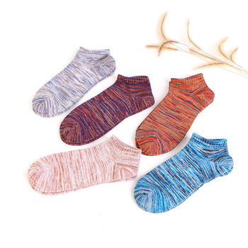 2020 Breathable Men's Socks High Quality Solid Mesh Short Ankle Socks Mens Nautical Socks Hot Sale Comfortable and stylish mesh frill ankle socks 3pairs