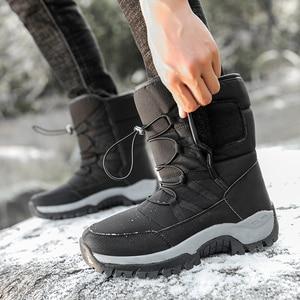 Image 5 - יוניסקס שלג מגפיים חם לדחוף אמצע עגל מגפיים עמיד למים החלקה חורף עבה עור פלטפורמת נעליים חמות גדול גודל 35 46