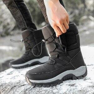 Image 5 - Unisex Snow BOOTS PUSHกลางลูกวัวรองเท้ากันน้ำลื่นฤดูหนาวรองเท้าหนังหนาแพลตฟอร์มรองเท้าขนาดใหญ่ขนาด 35 46