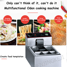 цена на BS-15 Energy-saving Electric Heating Nine Grid Oden Boiled Skewer Machine Boiled Meat Machine Stall Stall Snack Electric Furnace