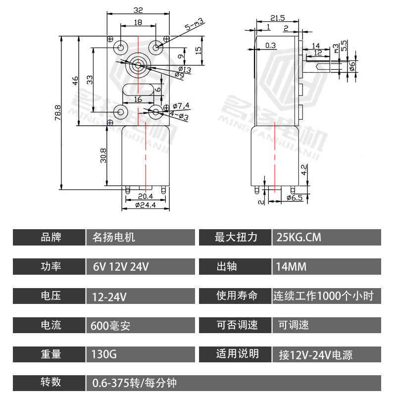 ZGY370 DC12V azaltma Motor sonsuz Turbo dişli Motor DC 12V 1RPM 2-100RPM 200RPM elektrikli şanzıman redüktör