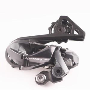 Image 4 - SHIMANO R8070 Di2 Groupset ULTEGRA R8070 Derailleurs ROAD Bicycle ST+FD+RD R8050 Front Derailleur REAR DERAILLEUR Shifter R8050