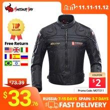 Мотоциклетная куртка DUHAN, ветрозащитная мотоциклетная куртка для езды на мотоцикле, защитное покрытие для всего тела, бронированная одежда на осень и зиму