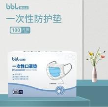 100pcs 3-Layers Surgical Masks Pads Corona-19 virus face mask Anti-dust mask disposable mask pad N95