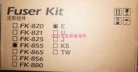 새로운 원본 Kyocera 302H793240 FK-855 (E) 대상: TASKalfa 400ci 500ci