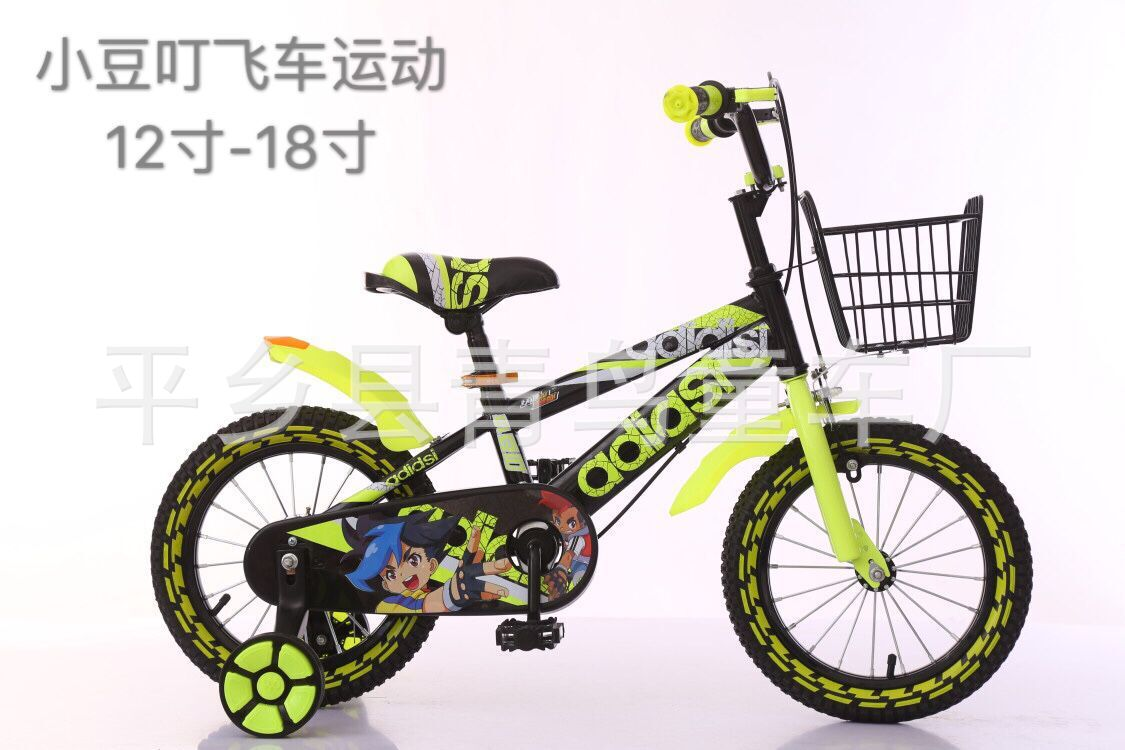 Hee5e9121e88545ed95c584c3d9ac63dbI Children's bicycle female 12-inch child stroller child bicycle female baby bicycle