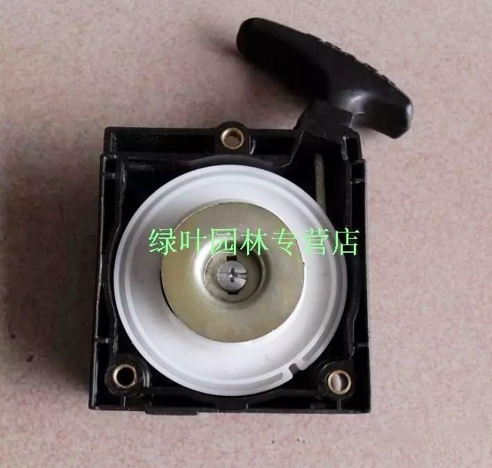 Kawasaki TH43 RECOIL STARTER  TH43D TH48 KBL43 Starter Assembly